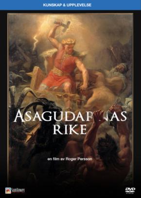 Asagudarnas rike